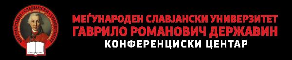 msu-logo-konferenciski-centar